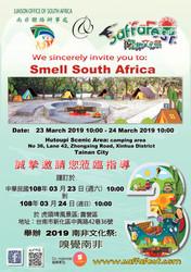 SMELLS Invite.jpg