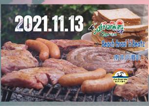 BBB Nov Save the Date.jpg