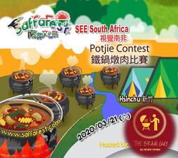 SEE Potjie contest.jpg
