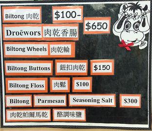 Price list biltong lady 2.jpeg