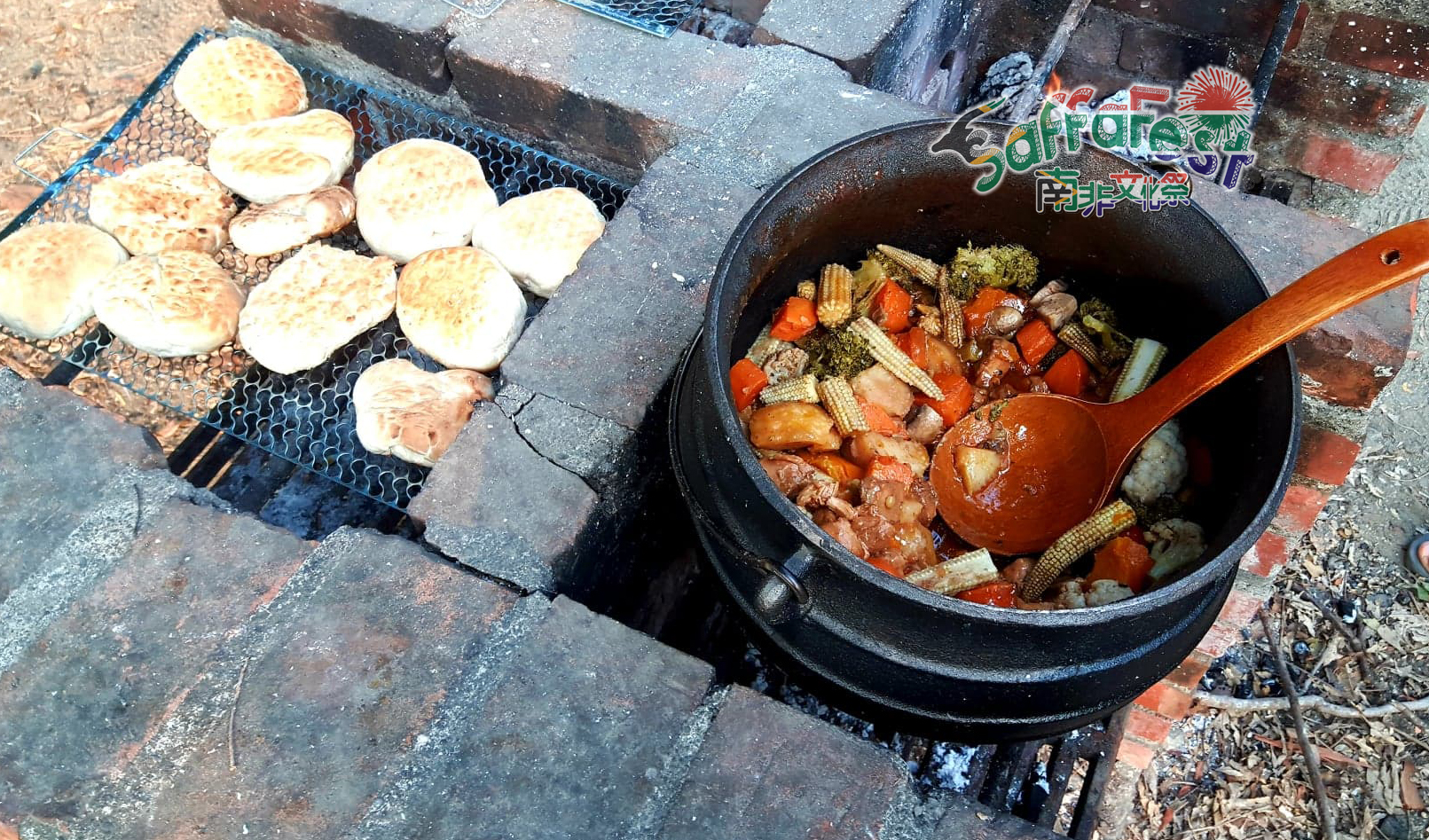 Potjie finished