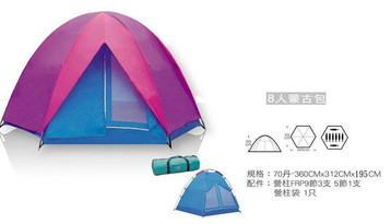 Large Tent for hire.jpg