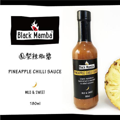 Pineapple Chilli Sauce (L) 黑嬤嬤鳳梨辣椒醬(大)