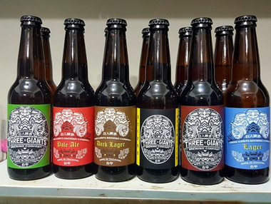 3 Giants beer bottles.jpg