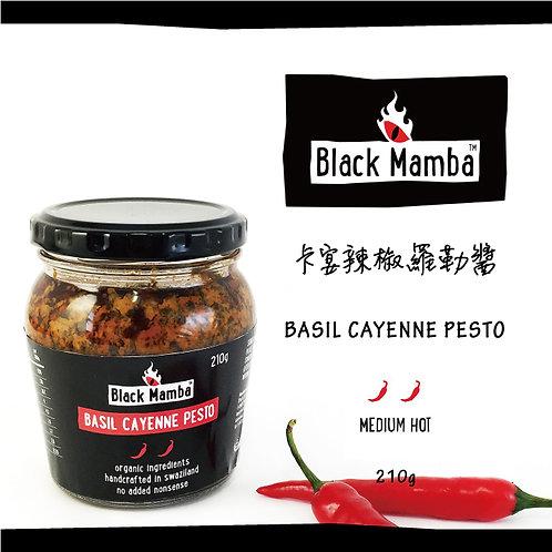Basil & Cayenne Pesto 黑嬤嬤卡宴辣椒羅勒醬
