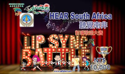 HEAR Teams invite pic.jpg