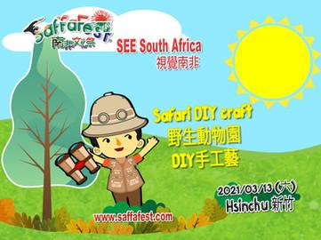Safari DIY.jpg