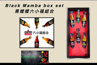 Cimacolle Gift Box.jpg