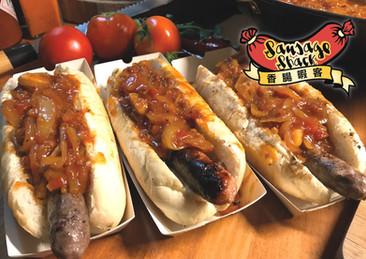 Sausage Shack boeries.jpg