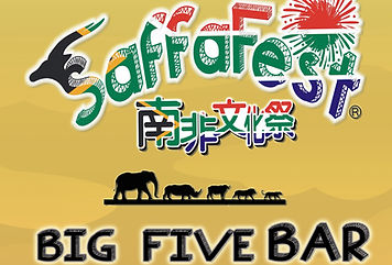 Big five Bar logo resized.jpg