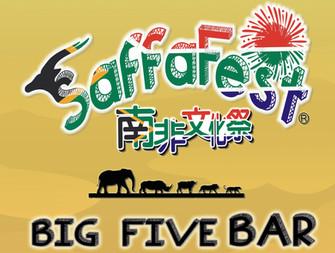 Big five Bar logo resized.jpg