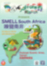 SMELL-poster-30-resized.jpg