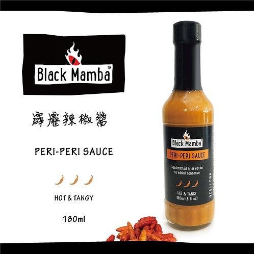 Peri-peri (L) 黑嬤嬤霹靂辣椒醬(大)