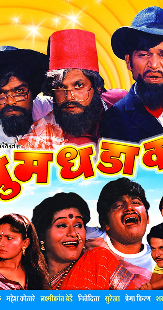 bahubali hindi songs download mp3mad