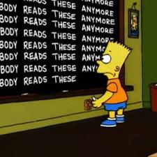 Μόνο γράφετε/ γκρινιάζετε, αλλά δεν διαβάζετε