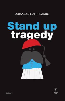 Stand Up Tradegy