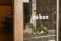 rebon_web_exterior_window2.png