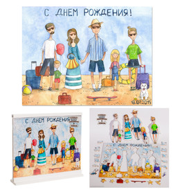 Иллюстрация семьи