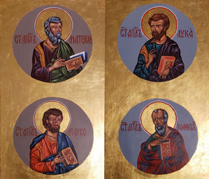 The Four Evangelists: St Matthew, Mark, Luke and John