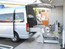 送迎車車椅子対応.jpg