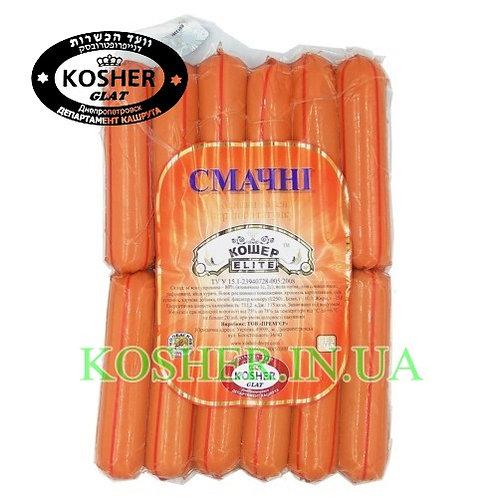 Сосиски кошерные Смачные вареные говяжие, КД, кг