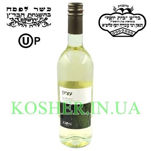 """Вино """"Эциён"""" белое п/сухое кошерное на Песах, Zion, 0.75л"""