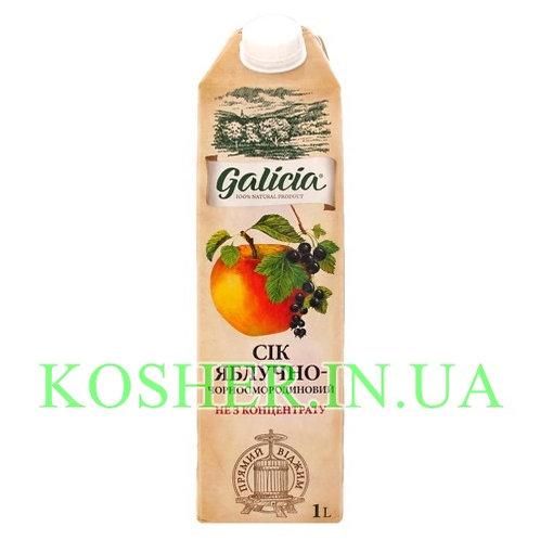 Сок кошерный Яблочно-Черносмородиновый 100%, Galicia, тетрапак 1л