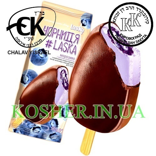 Мороженое кошерное Черника на палочке в шоколаде, Laska, 90г