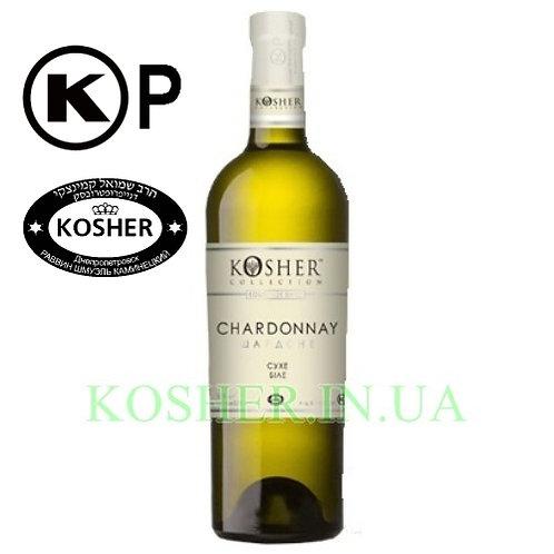 Вино кошерное Шардоне бел. п/сл., KOSHER, 0.75л