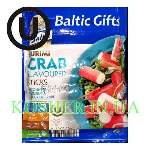 Крабовые палочки кошерные, Baltic Gifts, 400г / מקלות סורימי