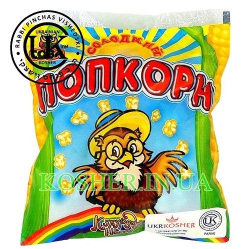 Попкорн кошерный сладкий, Сова, 30г / פופקורן מתוק