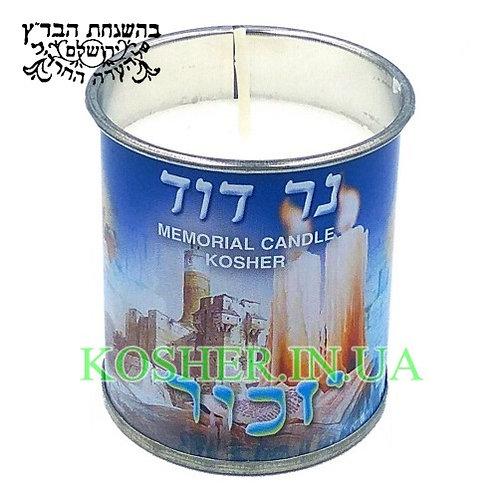 Свеча суточная, Израиль / נר נשמה