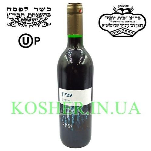 """Вино """"Эциён"""" красное сухое кошерное на Песах, Zion, 0.75л"""