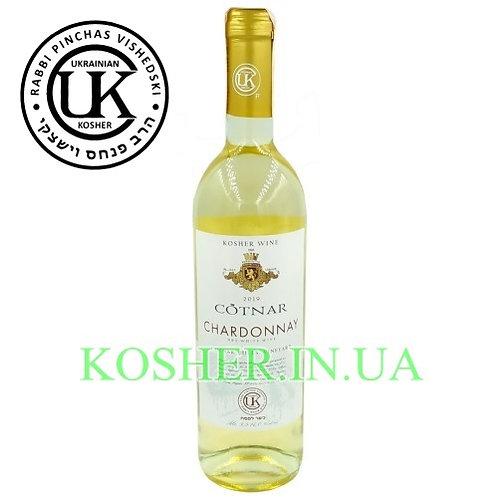 Вино кошерное Шардоне белое сухое, Cotnar, 0.75л