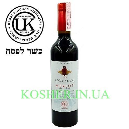 Вино кошерное Мерло красное сухое, Cotnar, 0.75л