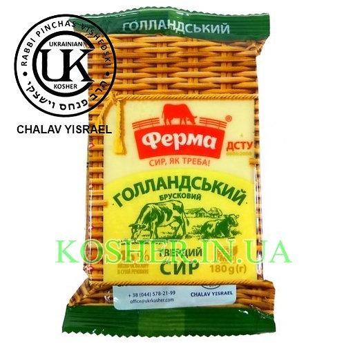 """Сыр кошерный """"Голландский"""" 45%, Ферма,180г/ גבינה צהובה """"פרמה - הולנדית"""" 180 גרם"""