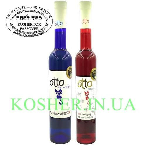 Вино Blue Cat & Red Lady кошер на Песах,Otto, 500+375мл/ יין לבן מתוק ואדום מתוק