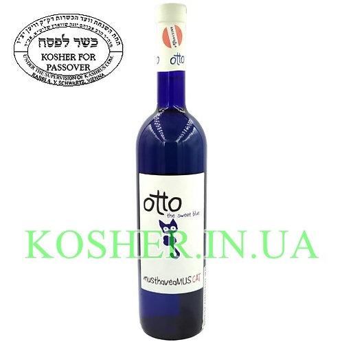 Вино MusCat OTTOnel белое сладкое кошер на Песах, Otto,0.75л/ יין מוסקט לבן מתוק