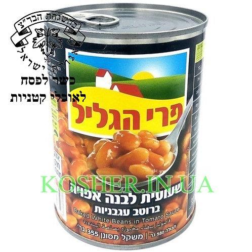 Фасоль запеченная в томатном соусе кошер на ПЕСАХ (Китнийот), Pri HaGalil, 580г