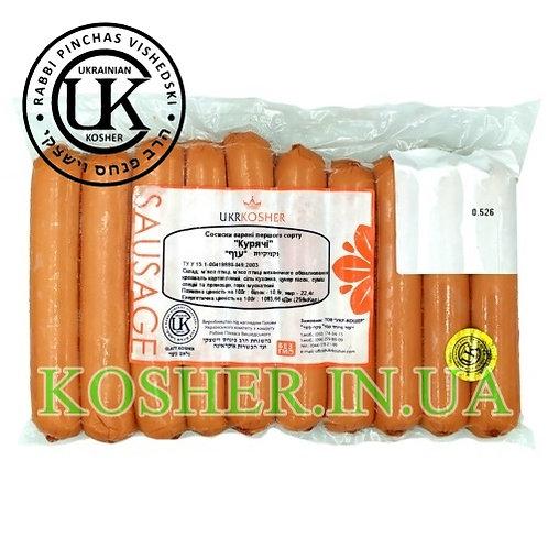 Сосиски кошерные вареные Куриные, УК, кг / נקניקיות עוף