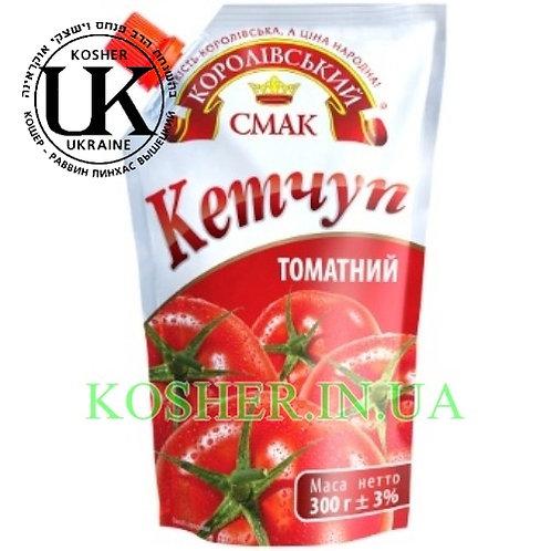Кетчуп кошерный Томатный, КС, 300г
