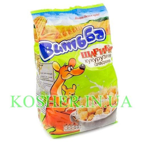 Шарики кукурузные кошерные сладкие, Витьба, 150г