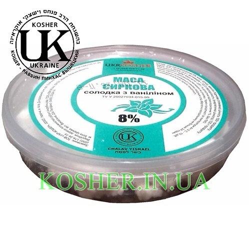 Творожная масса кошерная с Ванилином 8%,ЛВК,200г/גבינה מתוקה בטעם וניל 8% 200 גר