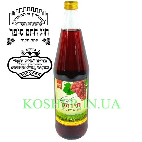 Сок виноградный 100% Израиль кошер на ПЕСАХ, Segal, 1л / מיץ ענבים כשר לפסח
