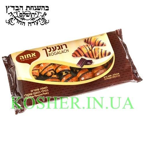 Круассаны кошерные Шоколад, Achva, 400г / רוגעלך עם שוקולד