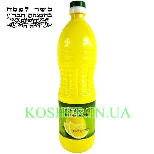 Лимонный сок кошер на ПЕСАХ, Израиль, 1л