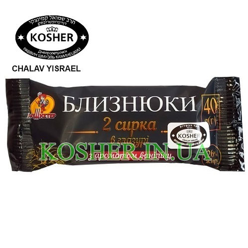 Сырки в шоколаде кошерные Близнецы, Мушкетер, 40г