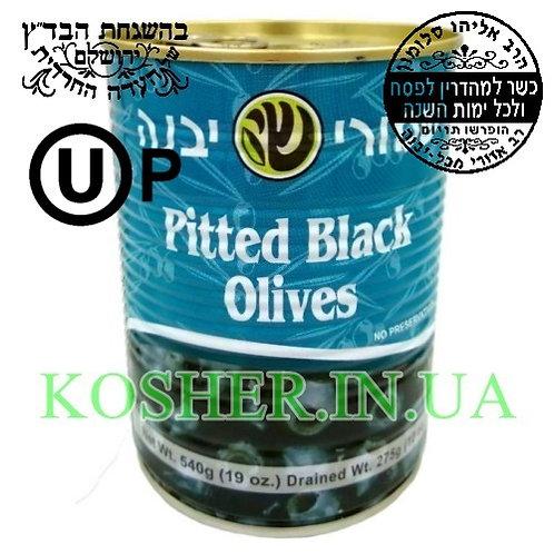 Оливки черные б/кост. кошер на ПЕСАХ, Shimurei Yavne, 540г / זיתים שחורים
