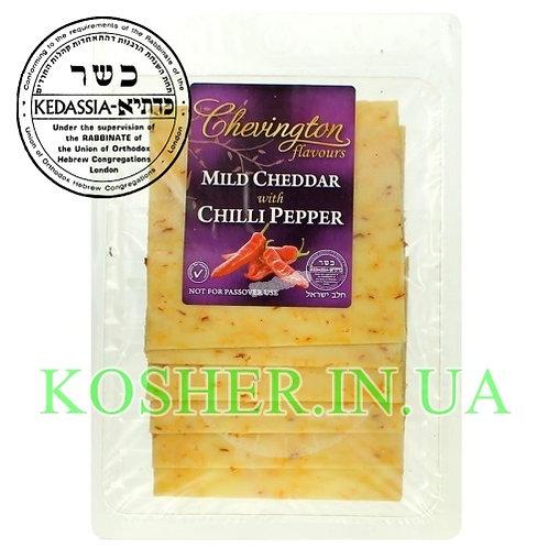 Сыр кошерый Чеддер Mild Чили нарезка, Chevington, 120г / גבינת צ'דר עם צ'ילי