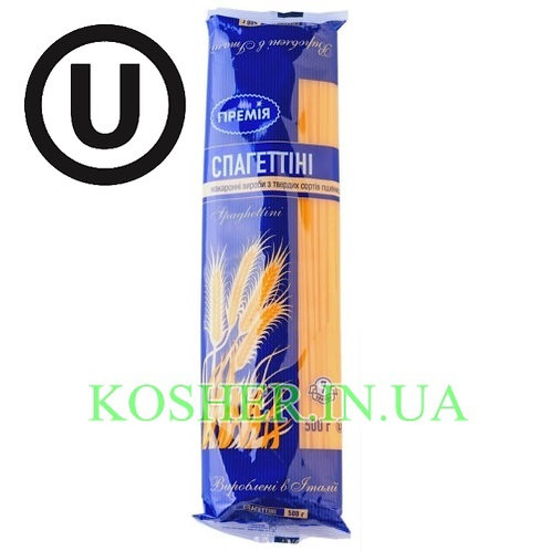 Макаронные изделия кошерные Спагеттини, Премія, 500г